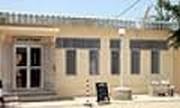 Hôtel Savano à Maroua
