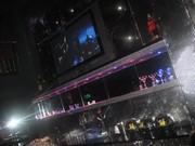 Safari Night Club à Yaoundé